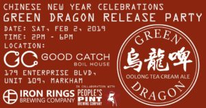 Green Dragon Release Party